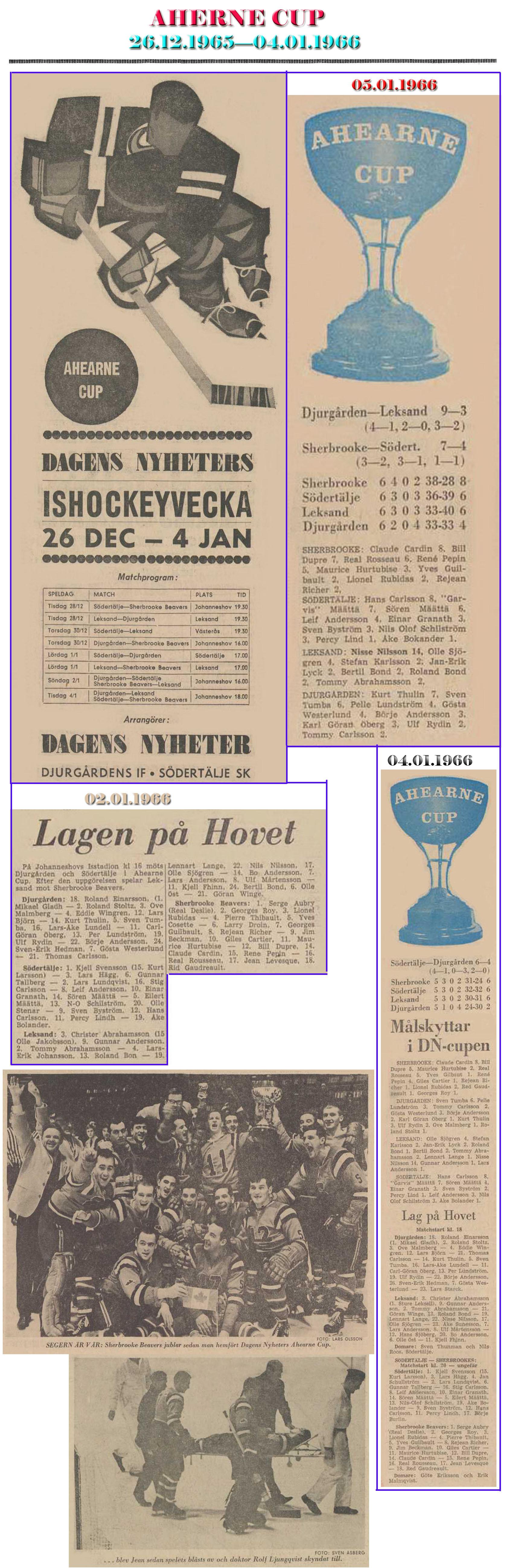 1965-1966.Кубок Ахерна.jpg