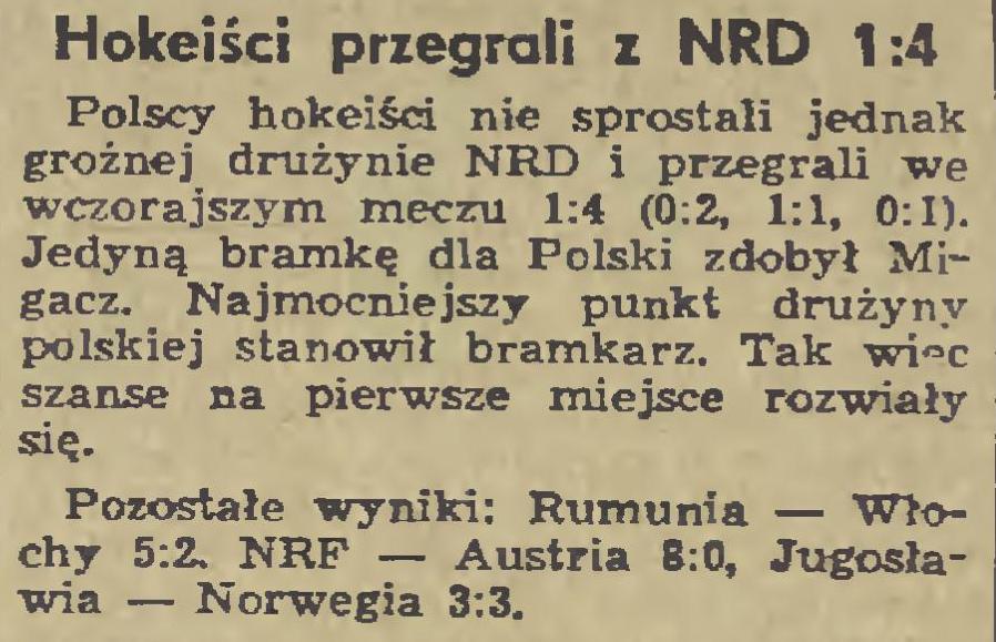 1969.гркппа В.Польша - ГДР 1-4.JPG