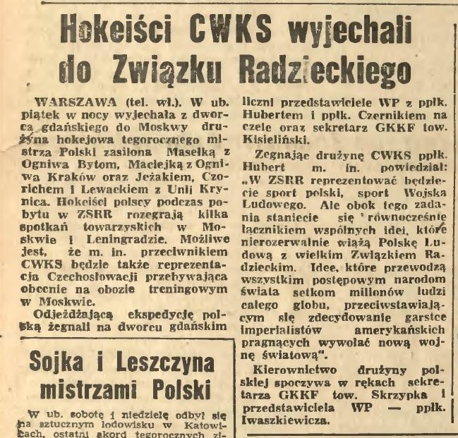 05.03.1951.jpg
