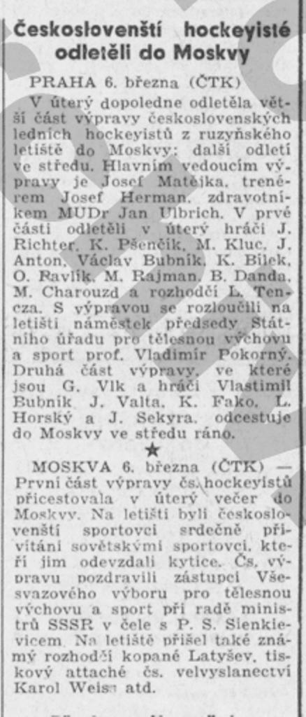 Ročník 1951, 3_ 7, strana 4..png++++.png