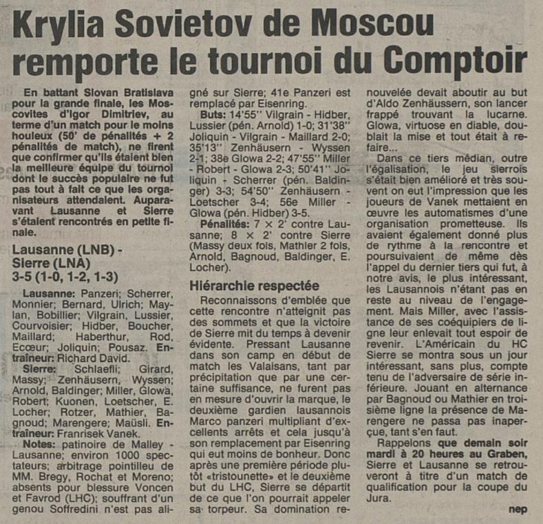 09.09.1985-1.jpg