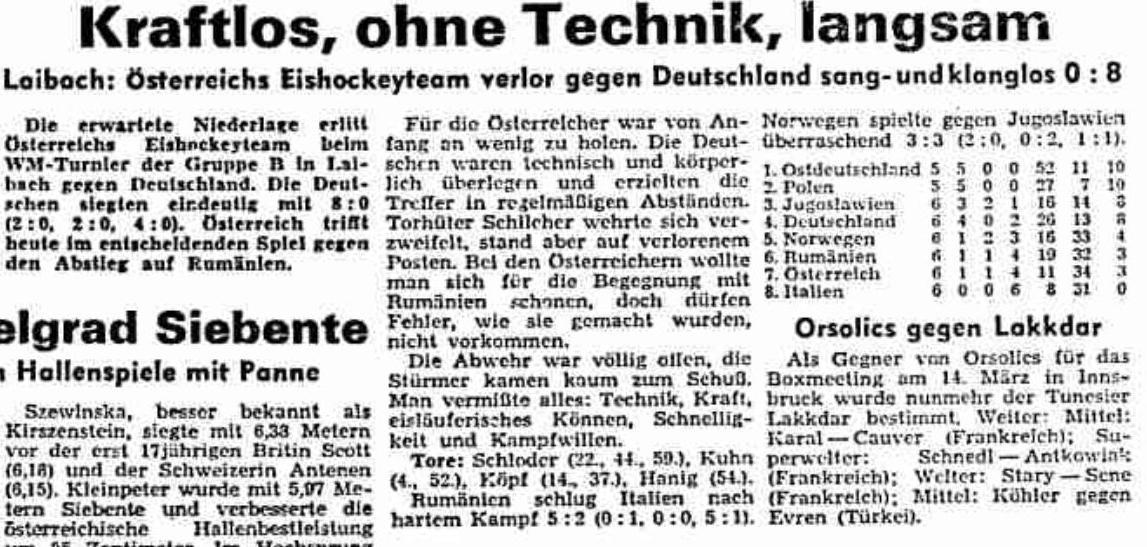 08.03.1969.ФРГ – Австрия-8-0.JPG