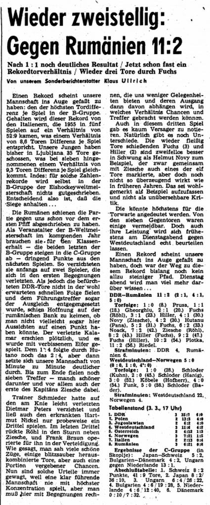 04.03.1969.(3.03.1969.ГДР– Румыния 11-2 ) (Копировать).png
