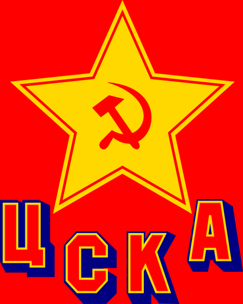 ЦСКА 86-87-2.png