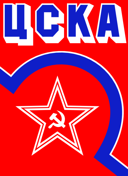 ЦСКА 87-88.png