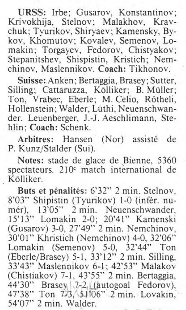 09.12.89. СССР – Швейцария 7-3.jpg