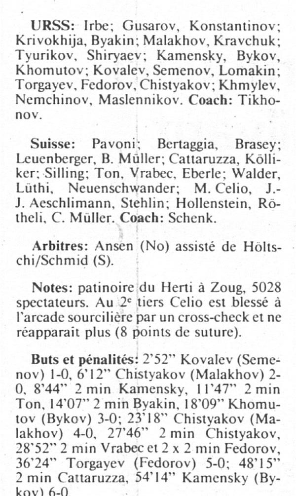 07.12.89. СССР – Швейцария 6-0.jpg