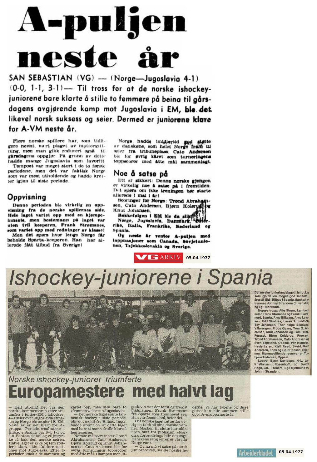 NORGE . J- EM (B) 1977. 5.04.jpg