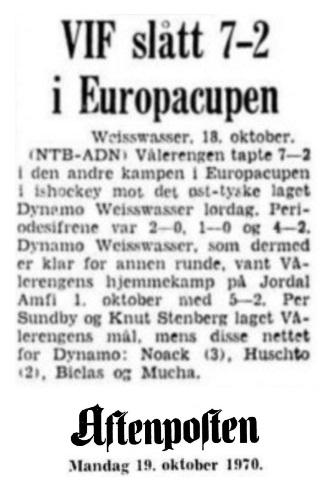 europa cup 70-71 .2.jpg