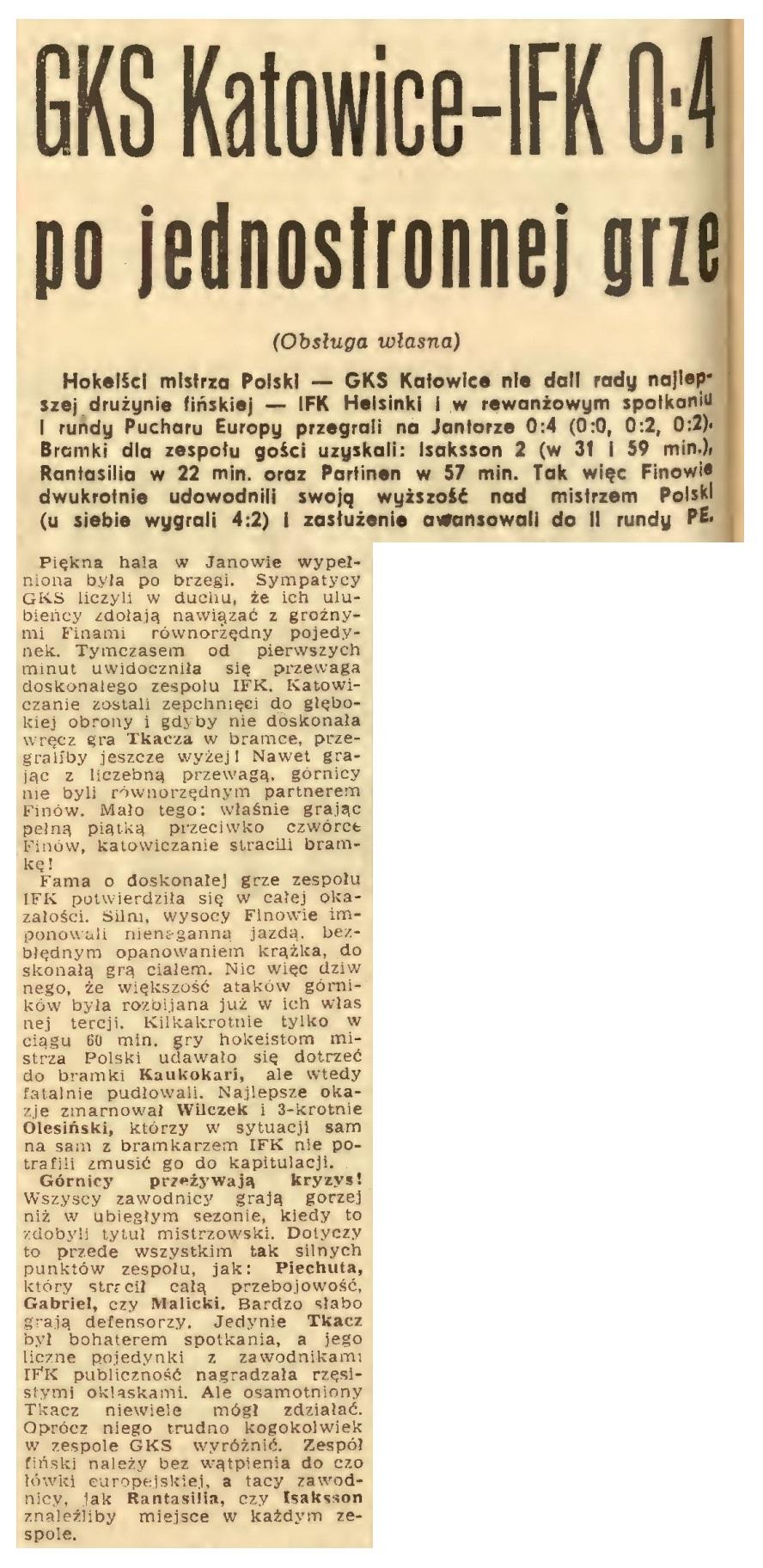 1971 gks hifk 0-4.jpg