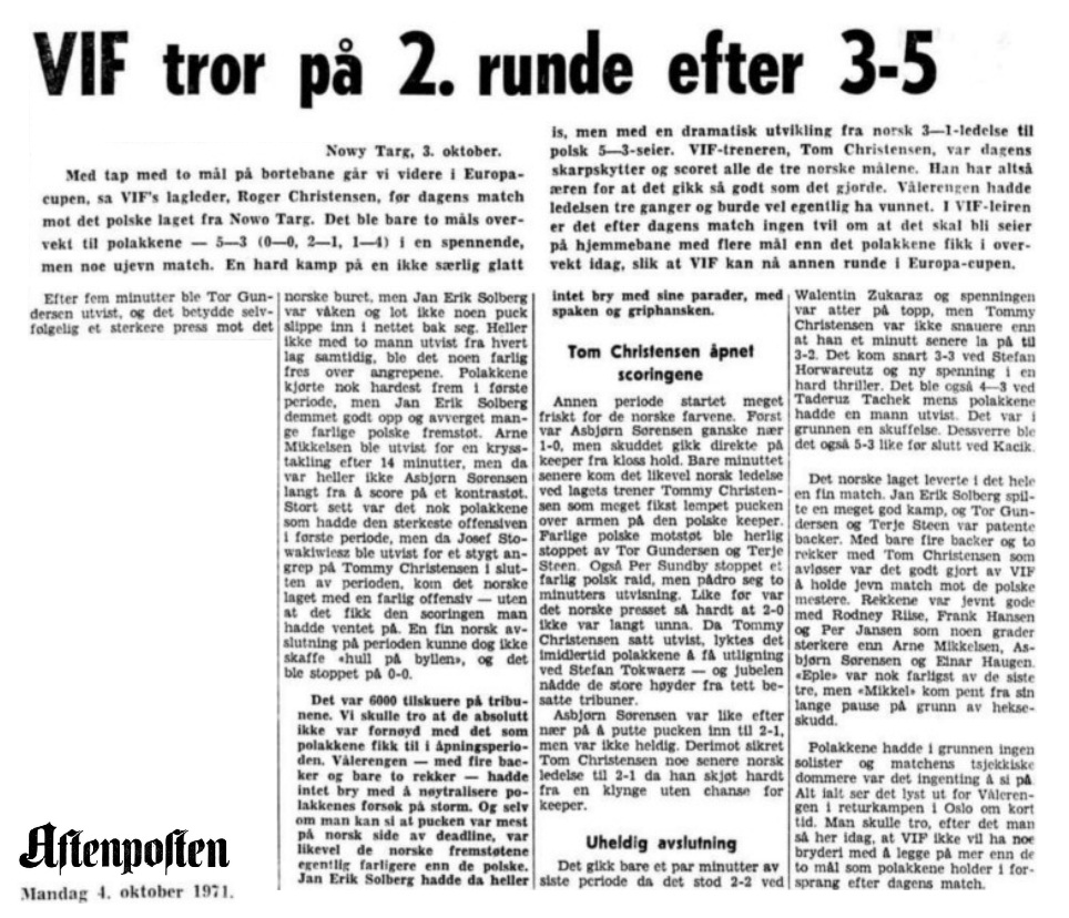 europa cup 71-72 .1.jpg