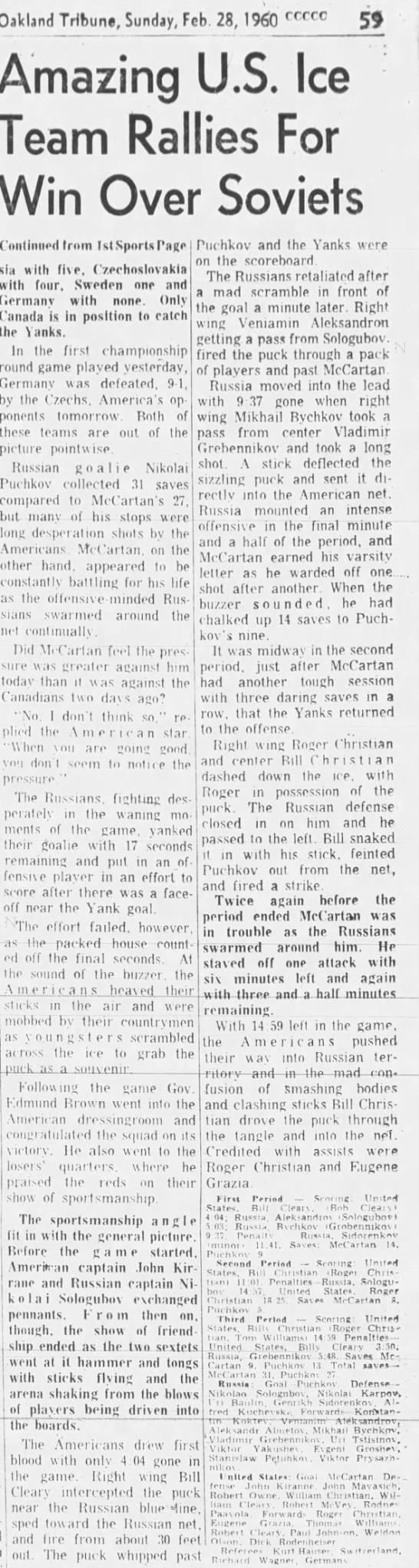 1960-02-28 - Oakland Tribune (USA-CCCP 3-2).jpg
