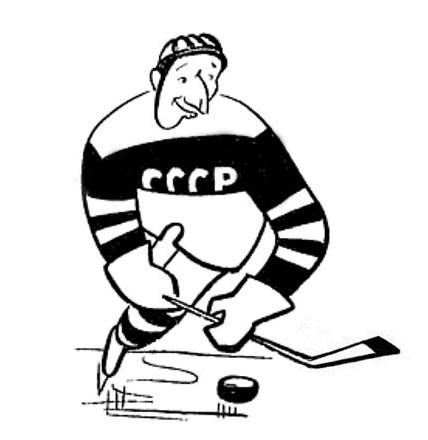 Viktor_Shuvalov_1955.jpg