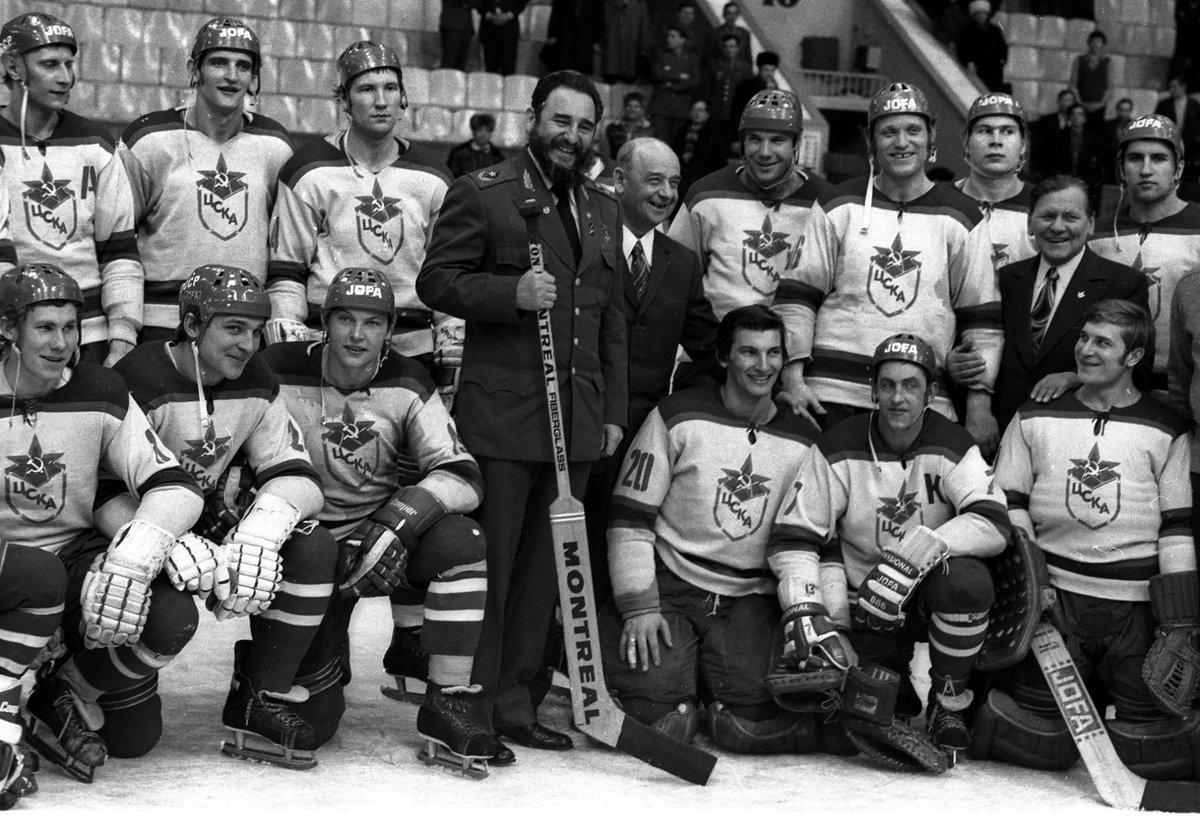 Fidel&CSKA_1976.jpg