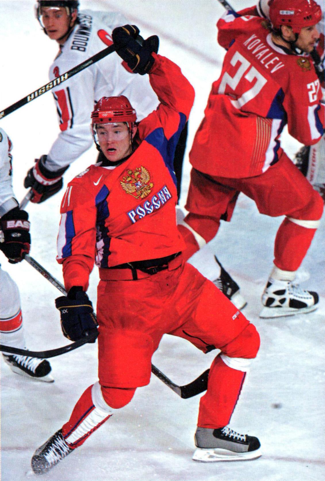 Россия_Канада  2006.jpg
