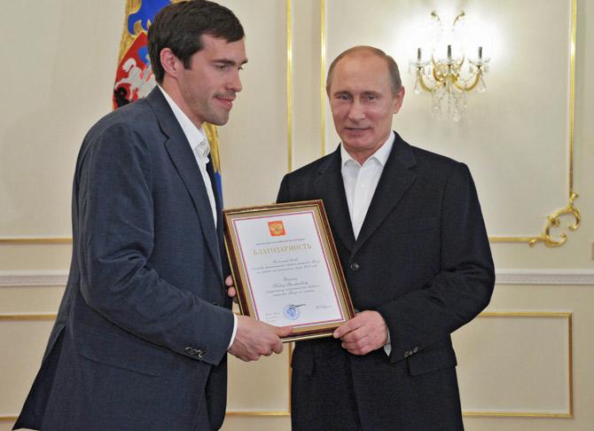 Pavel&President.jpg