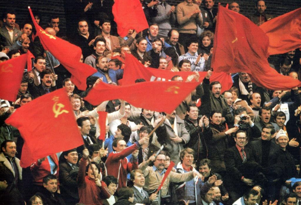 Spectators_1984.jpg