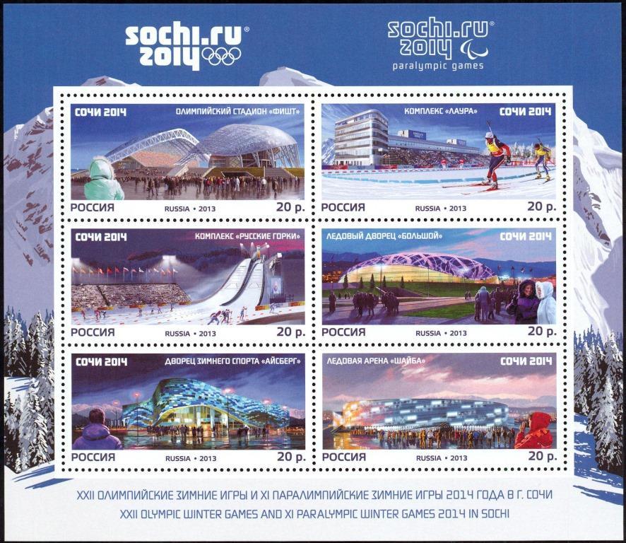 2014_Sochi.ru.jpg