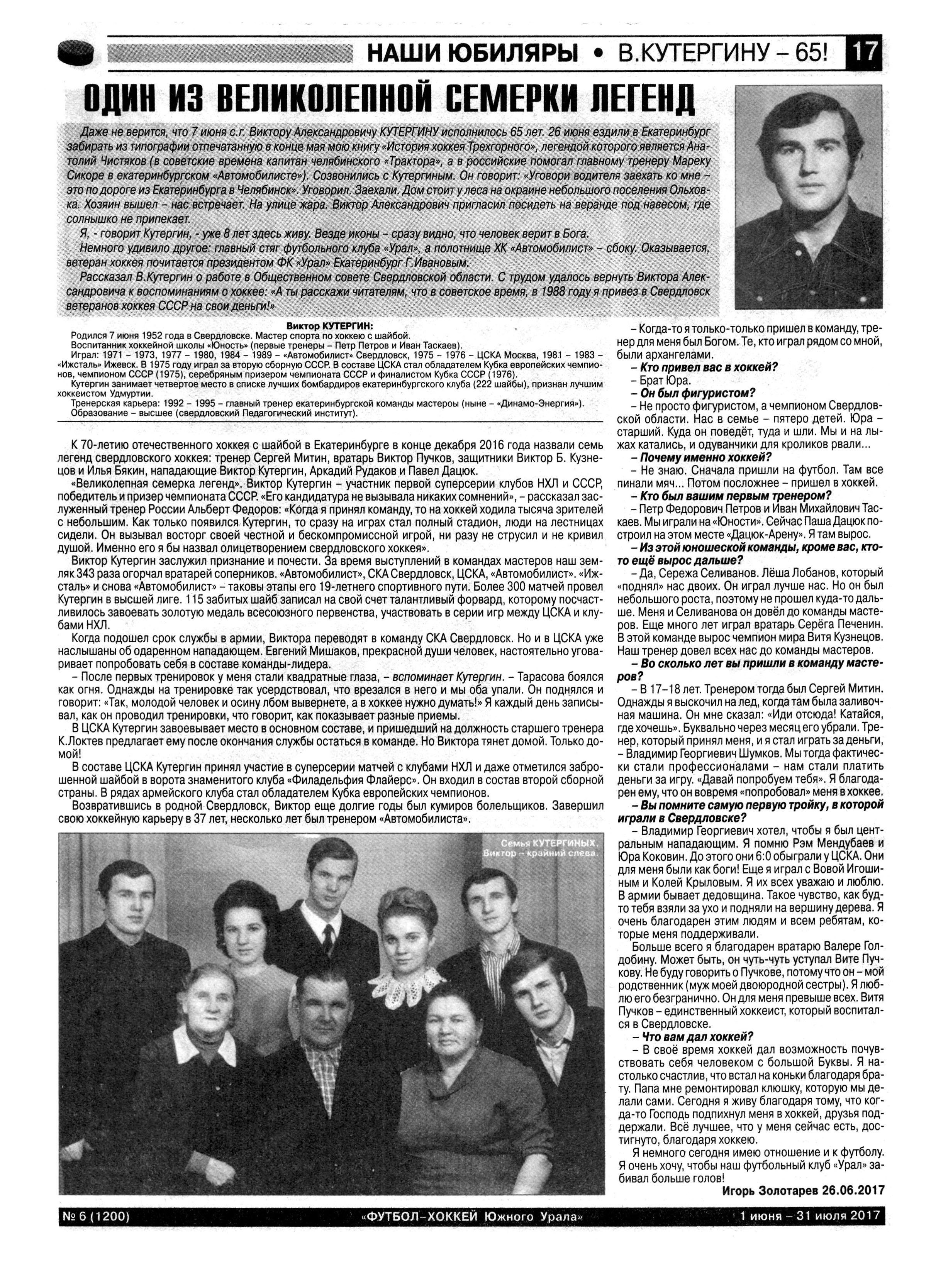 ФХЮУ_2017_6-К.jpg
