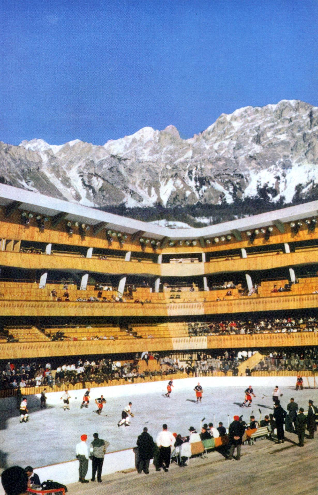 1956 (стадион).jpg