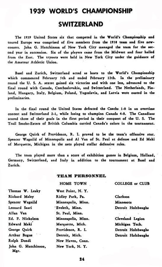 US_1939.jpg