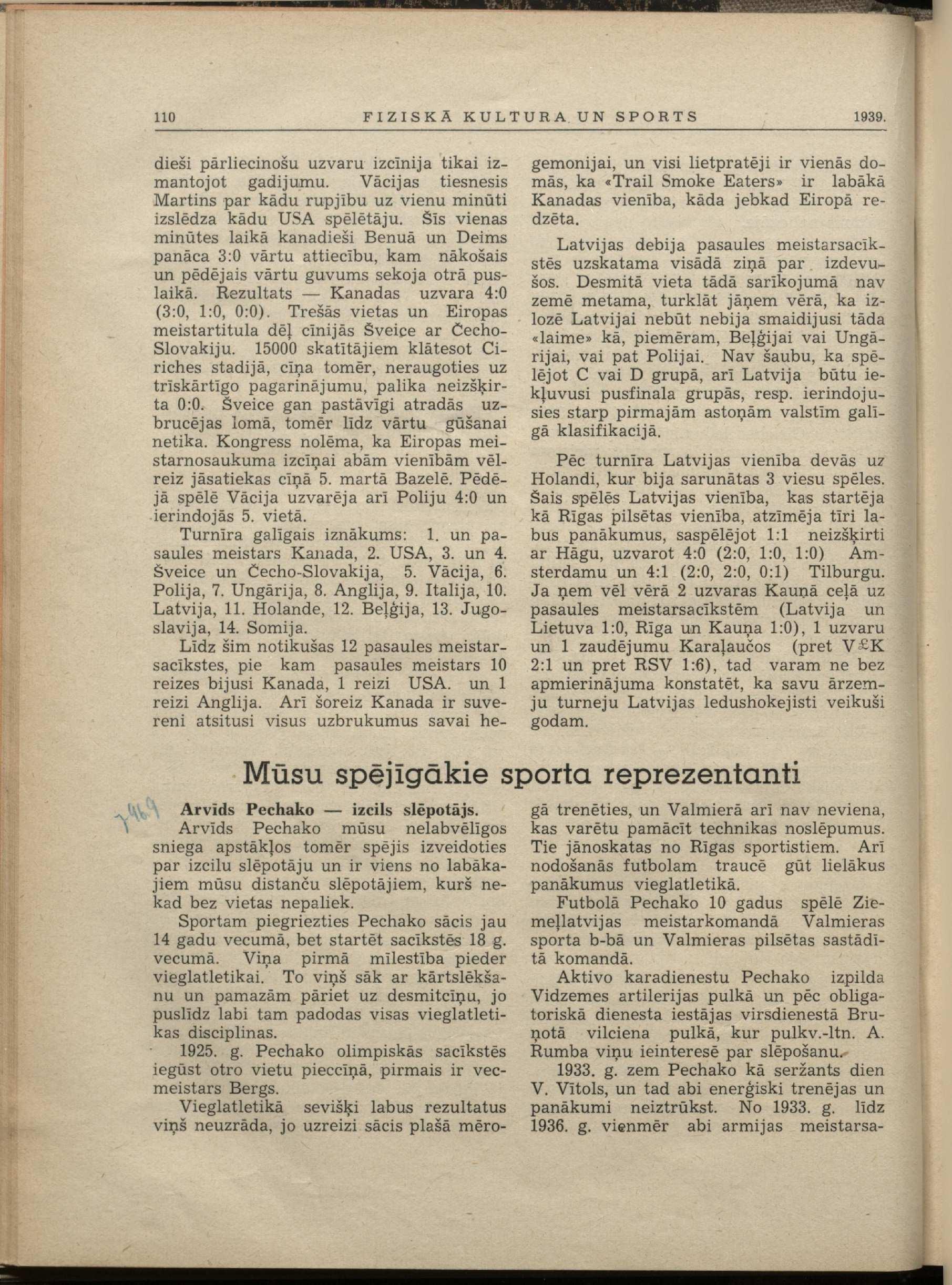 FKS_1939-03_4_lpp.jpg