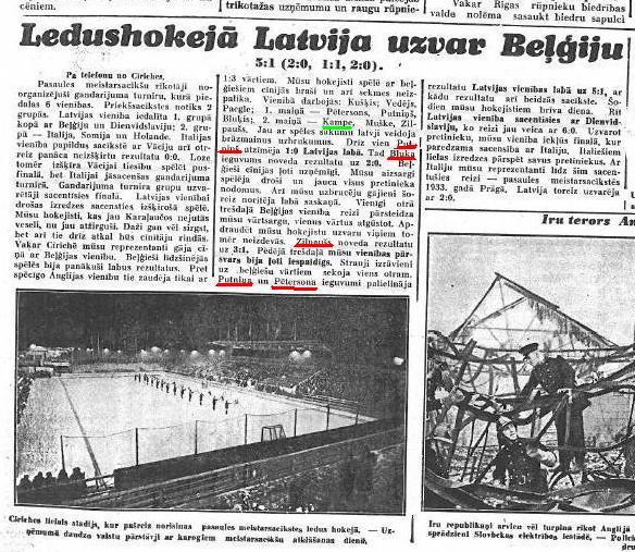 01_Jaunakas_Zinas_1939-02-07.jpg