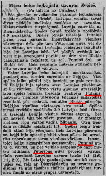 02_Latvijas_Kareivis_1939-02-07.JPG