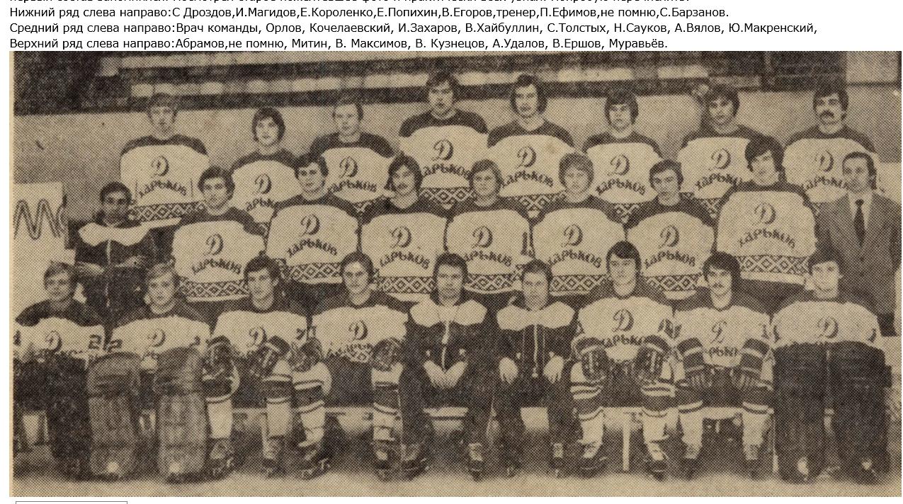 харьков 79.png