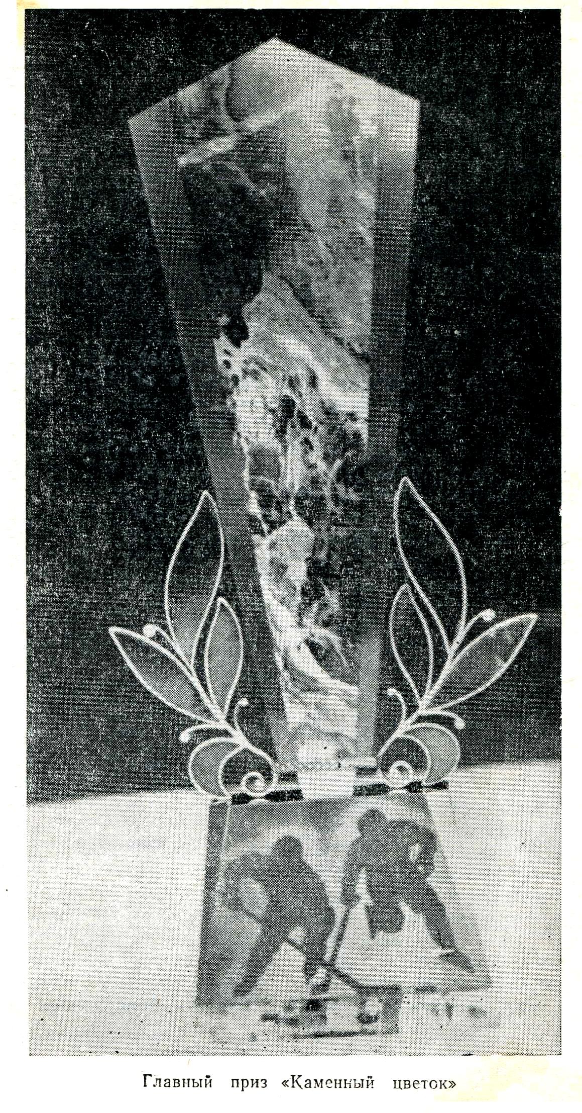 кам.цветок.png