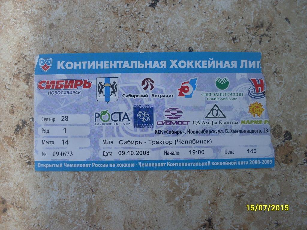 SDC17898.JPG