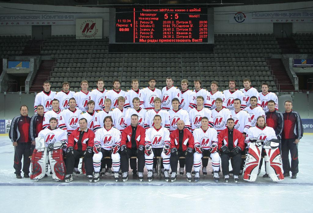 team2006_07.jpg