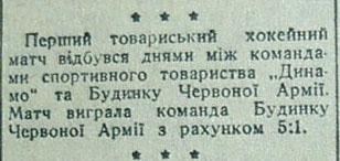 Вільна Україна (Львов) февраль 1941-1.JPG