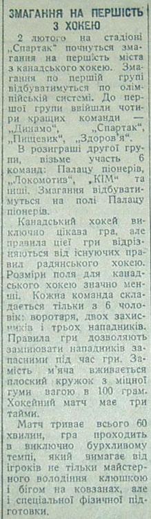 Вільна Україна (Львов) февраль 1941-2.JPG