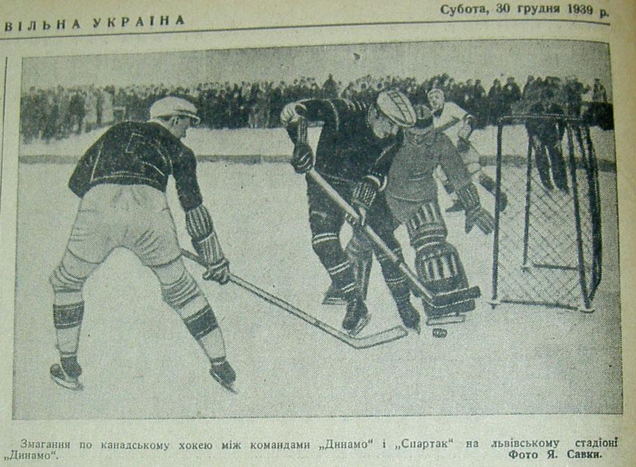 Вільна Україна (Львов) декабрь 1939-3.JPG