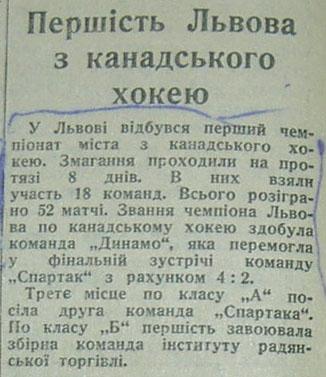Вільна Україна (Львов) февраль 1940-2.JPG