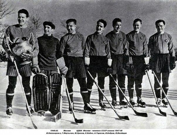 Чемпион СССР - 1948 г..jpg