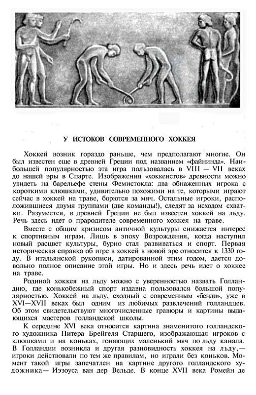 _-_-1959_002.jpg