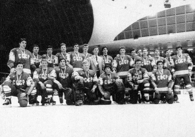 Сборная  СССР  на  ЧМ - 1985 г..jpg