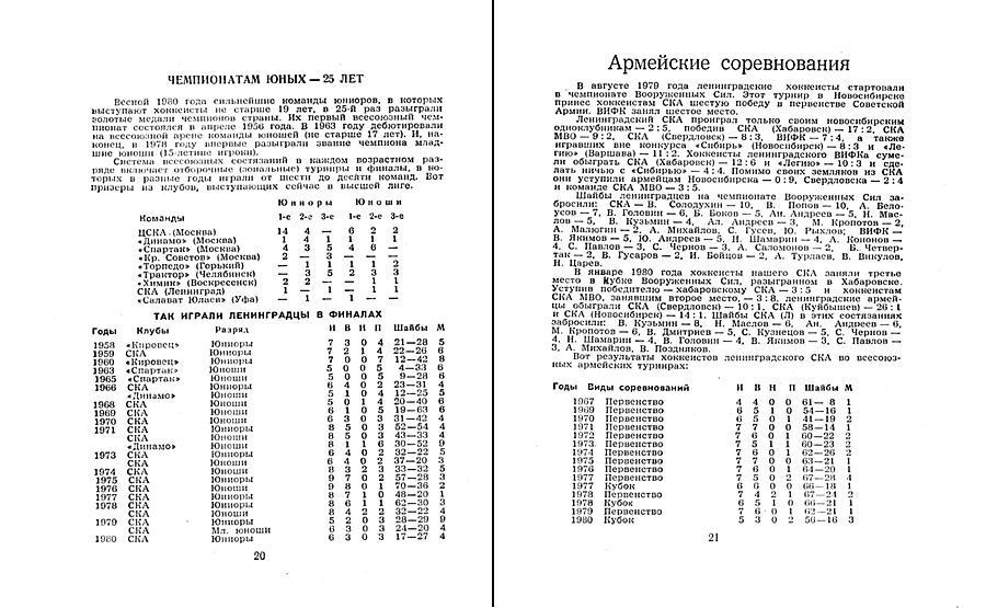 Img12-12.jpg