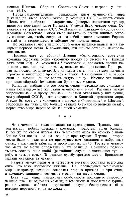 _-_-1959_052.jpg