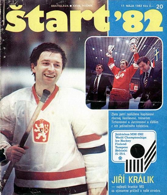 чешский  журнал    Старт.  На  обложке  лучший  игрок  ЧМ - 1982г.  Иржи  Кралик..jpg