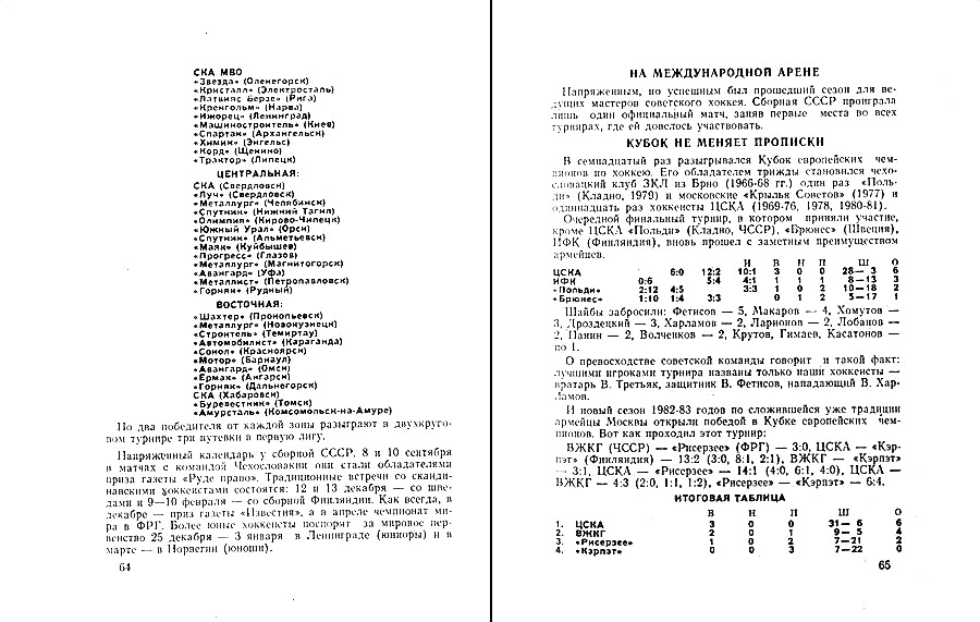 Img17-34.jpg