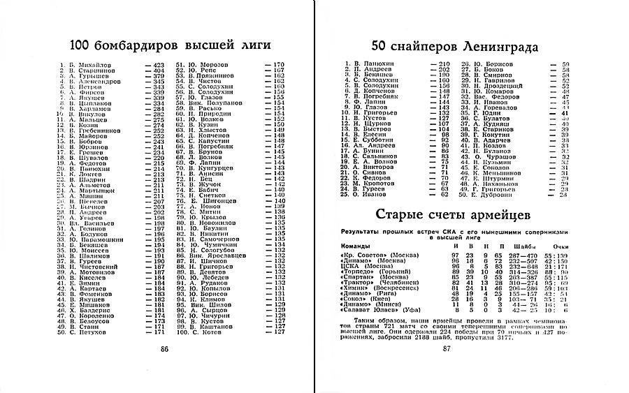 Img45-45.jpg