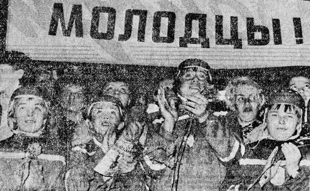 1983г.  встреча  советских  хоккеистов  после  победы  на  ЧМ..jpg