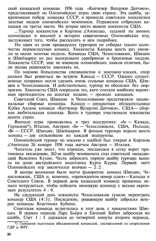 _-_-1959_031.jpg