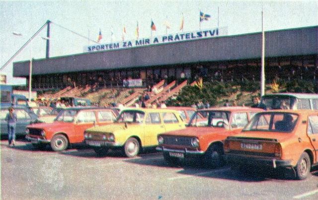 Ледовая  арена  в  Праге  (Славия).jpg