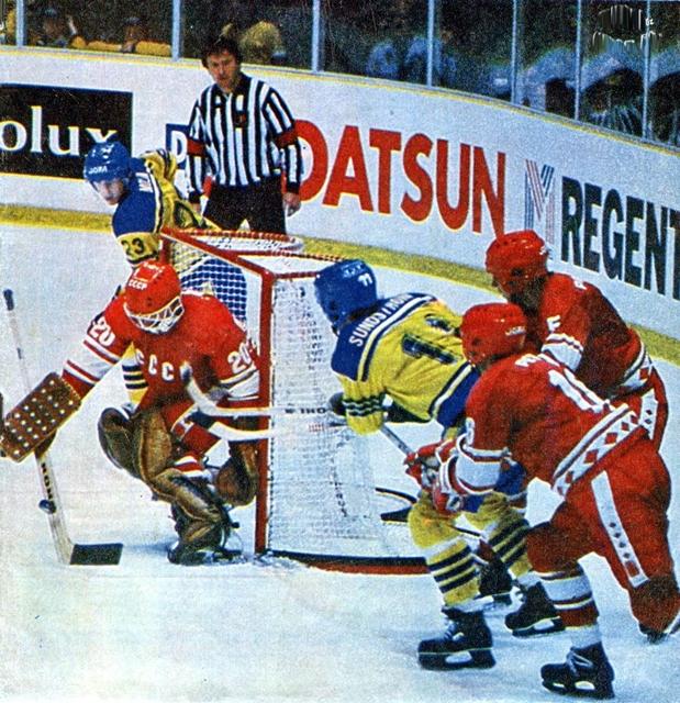 24  апреля  1981г.  СССР - Швеция..jpg