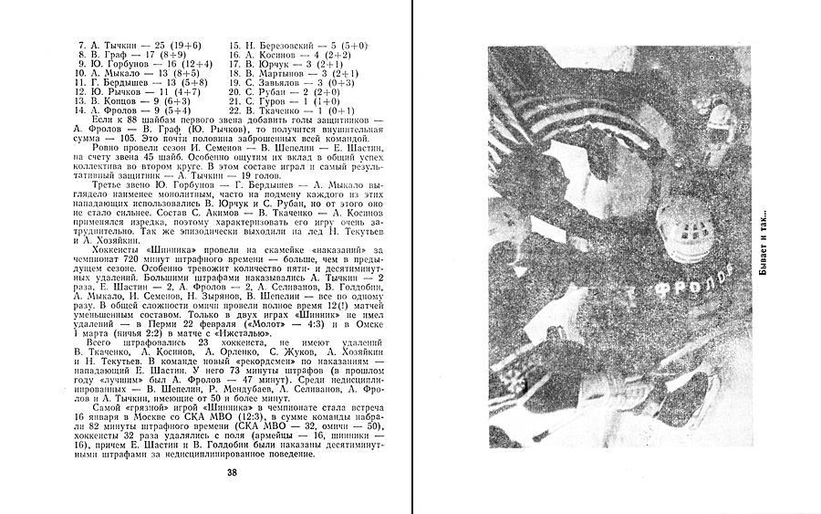 Img21-21-1.jpg
