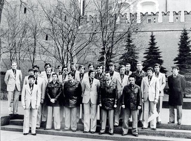 Сборная  СССР  перед  отъездом  на  чемпионат  мира  1978г..jpg